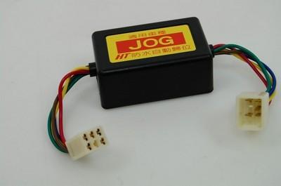 CDI C.D.I. vezérlő elektronika, JOG