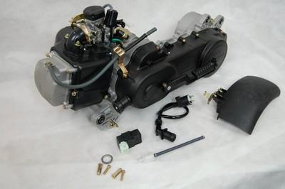 motor, komplett, 80cm3 4ütem variátor fedél : 46cm, hosszú kimen
