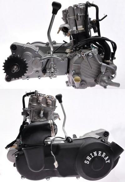 motor, komplett, ATV XY250ST-9C AUT.